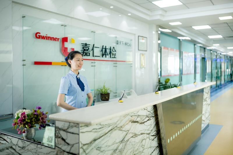 上海嘉仁整形医院