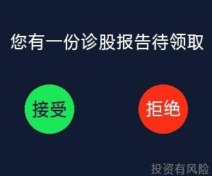 //s3.pfp.sina.net/ea/ad/11/4/c88a9481d3433117b7e74fe2149c2201.jpg